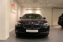 Bardzo dobrze utrzymane i doskonale wyposażone BMW 520 DAT